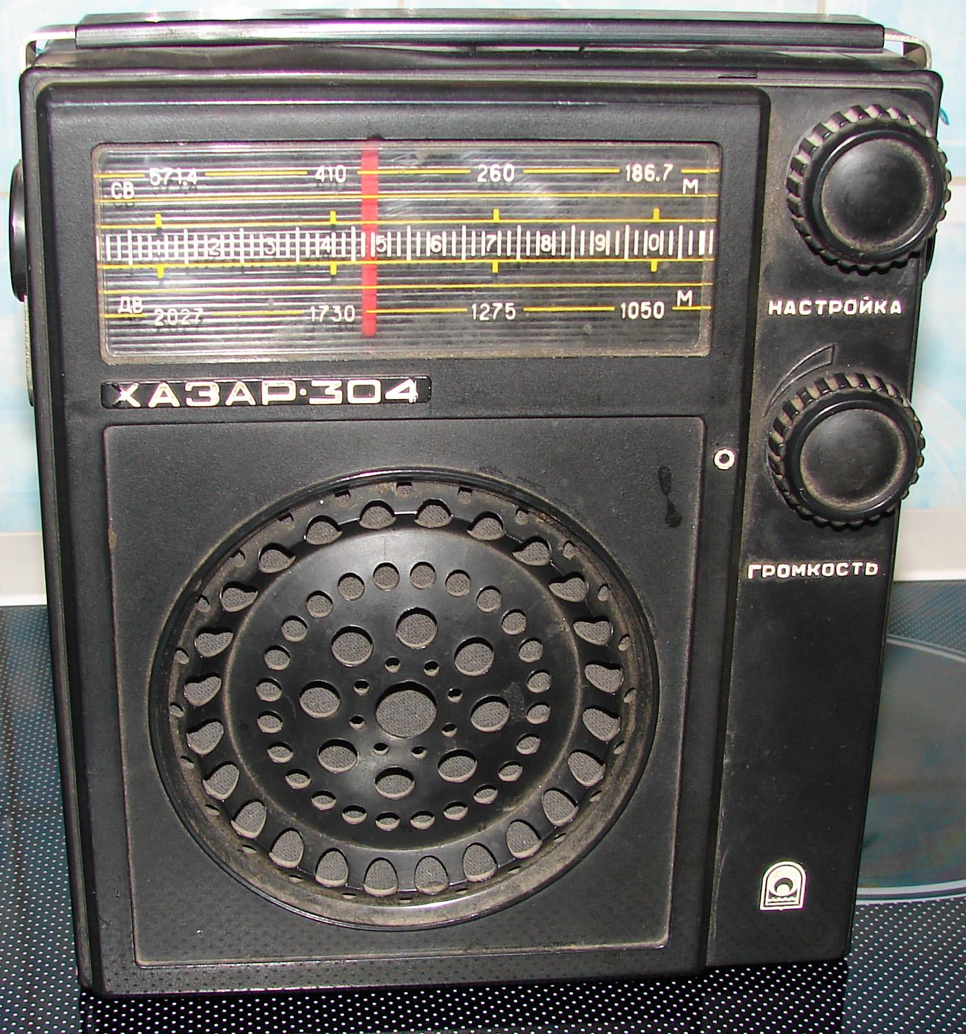 Советский радиоприёмник портативный