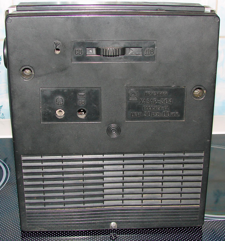 Портативные радиоприёмники хазар-404 и хазар-304 соответственно с 1984 и 1986 года выпускал бакинский радиозавод
